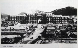 госпиталь Дайрена
