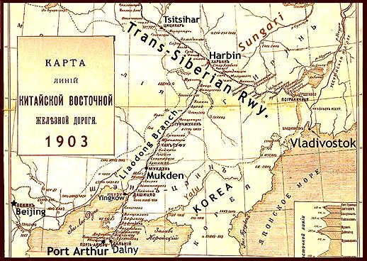 Карта КВЖД