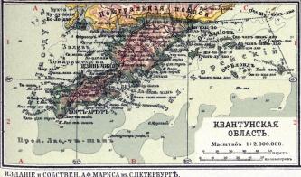 Квантунская область