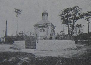 Dairen chapel - Dairen-shi-shi, 137